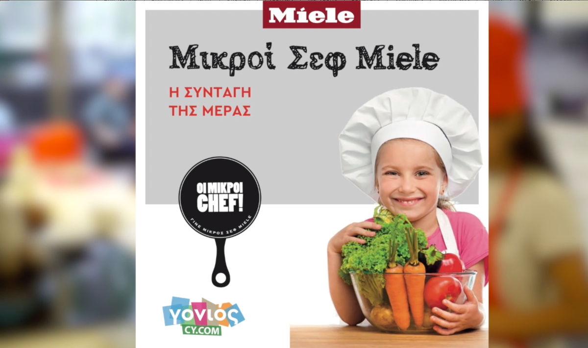 mikroi-chef-miele